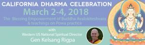 California Dharma Celebration 2018